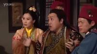 《醋娘子》17集预告片