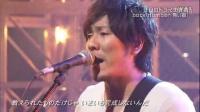 青い春 月刊MelodiX!现场版