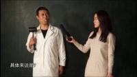 盘点2014年度十大科技谣言——科学BangBangBang特典