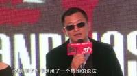 《芈月传》片场探班 揭韩国综艺节目主持人辛酸内幕 150105