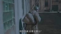 弗兰肯斯坦的军队 Frankenstein s Army 2013 1080p