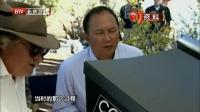 中国电影人在困惑中前行 150106