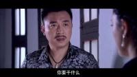 """《错伏》终极预告片""""烧脑""""来袭"""