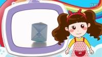 折纸乐园-小皮球