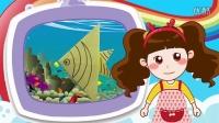折纸乐园-可爱的热带小鱼