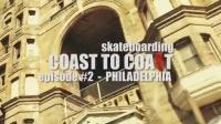【XV】《滑板美国》第二集 费城圣地LOVE PARK