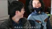 《报告老板之豪言壮旅》03 制作特辑