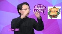 如何识别渣男(下)