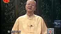 曾仕强中国式管理系列-《曾仕强评胡雪岩》第二集第一桶金