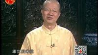曾仕强中国式管理系列-《曾仕强评胡雪岩》第三集巧设商机