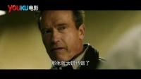 《背水一战》优酷院线15秒预告片