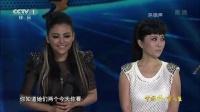 梦想星搭档20131129阿鲁阿卓 父女同唱《青藏高原》 高清