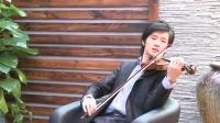 【圣雅如莲】音乐体验课——唐韵小提琴教学之开赛(第一课)