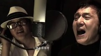 《警察故事2013》主题曲MV 成龙翻唱孙楠<拯救>