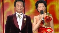 2008年央视春节联欢晚会全程回顾