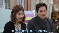 王家一家人 35(中文字幕)