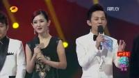 湖南卫视2013-2014跨年演唱会全程回顾