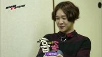 [YG视频]WINNER TV 第四集