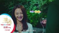 《猎场》独家花絮:胡兵片场撩妹不分公私,姜伟导演怒喊收敛点