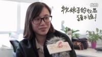 老赵说茶:中文考级,你真的懂人走茶凉的意思吗?