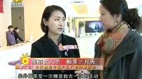 理财大赢家 20110303