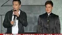 刘烨《硬汉2》和名模张梓淋比身高
