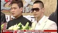 《硬汉2》上海宣传 刘烨装傻充愣遍体鳞伤