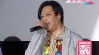 """电影《宅男总动员》合肥宣传 李健仁坦言""""演女人真辛苦""""110327"""