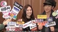 江若琳拍戏变身男人婆 敖犬不敢看比基尼女郎 110329