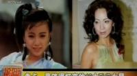 最值得怀恋的十大TVB女星