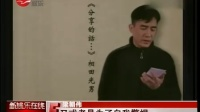 香港:爱心无国界烛光晚会 为日本灾区募捐