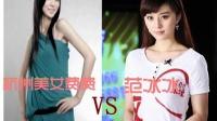 【拍客】杭州美女酷似范冰冰,化妆间内大秀pose