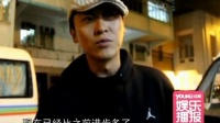 马德钟太太炮轰TVB 是否续约TVB还未知 110407
