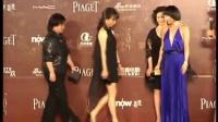 2011香港金像奖红毯秀9