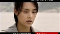 海岩生死之恋三部曲之新《玉观音》预告片