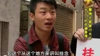 十二小时吃遍香港