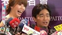 吴宗宪笑声驳斥节目异动 与黄安旧怨难了 110429
