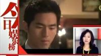 崔智友 与相恋三年的男友李真旭分手
