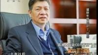 """20110602《解码财商》:若山看财报——谨防年报的""""补丁""""陷阱"""