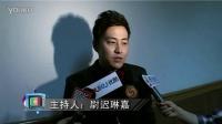 第十七届上海电视节尉迟琳嘉获奖感言