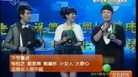 独家:第十七届上海电视节开幕  新老主持大聚会 [左右时尚]