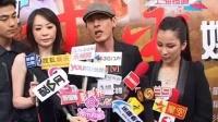 年代剧《千金》举行发布会  温岚首次尝试影视剧大吐苦水