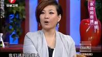 《永远的忠诚》剧组 张国强 张绍林 严从华
