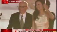 众明星雨中漫步 上海国际电影节浪漫开场