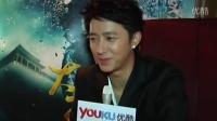 第十四届上海电影节韩庚专访