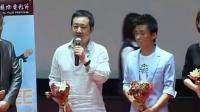 《HELLO!树先生》上海首映 王宝强为角色学会天天抽烟喝酒