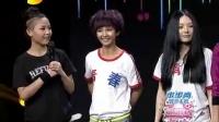 2011快乐女声全国37强见面会(下)