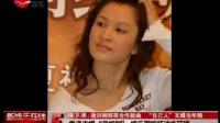 """香港连爆""""潜规则""""  娱乐圈呼吁洁净环境"""