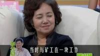 李光复 李野萍(上)