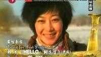 最佳导演 韩杰 HELLO树先生 中国 东方卫视
